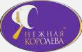 logo_clients_snegnaya_koroleva